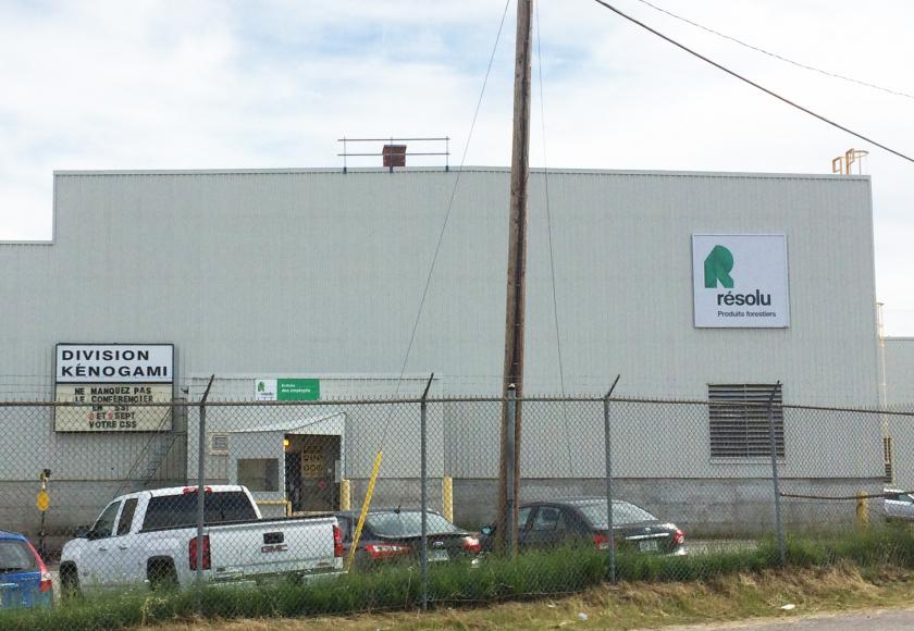 La facade de l'usine PFR de kénogami (Photo archives)